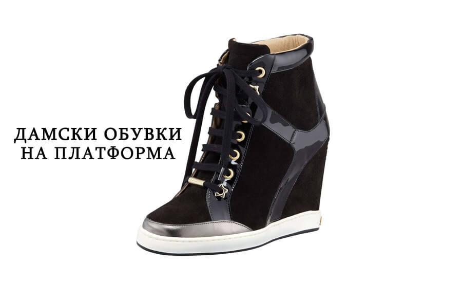 damski-obuvki-na-platforma