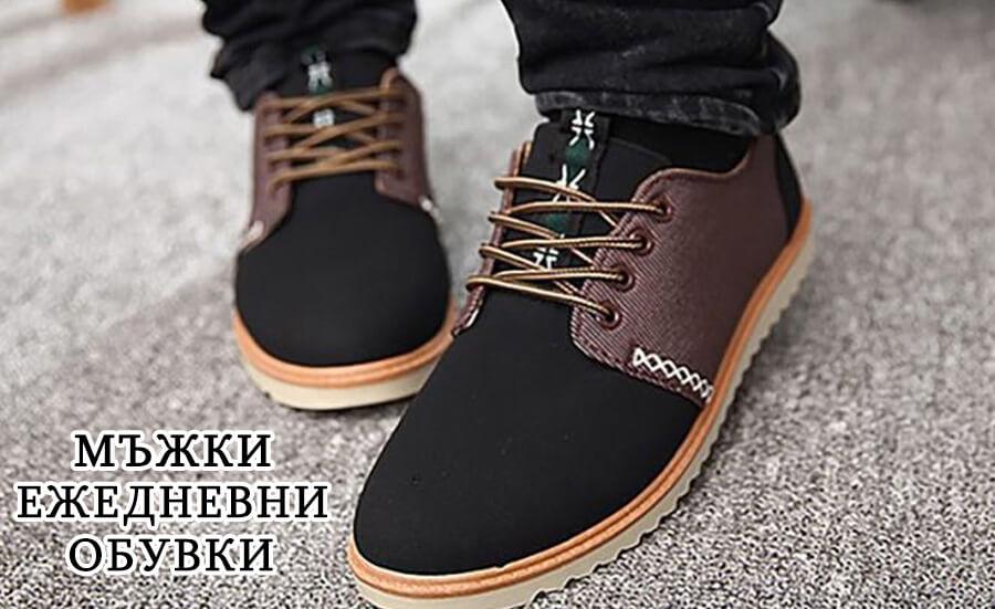 majki-ejednevni-obuvki