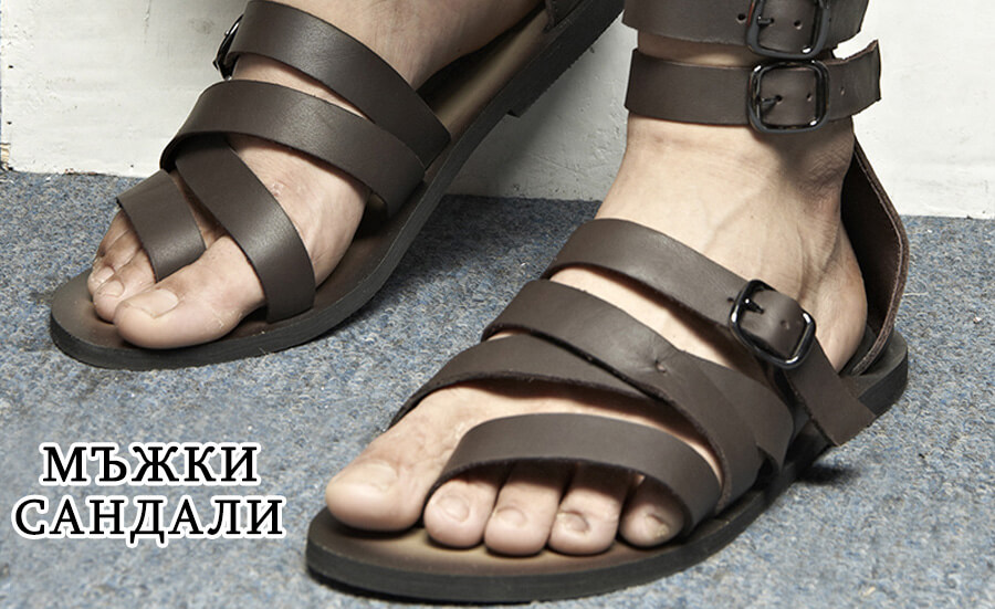 majki-sandali-kategoriq