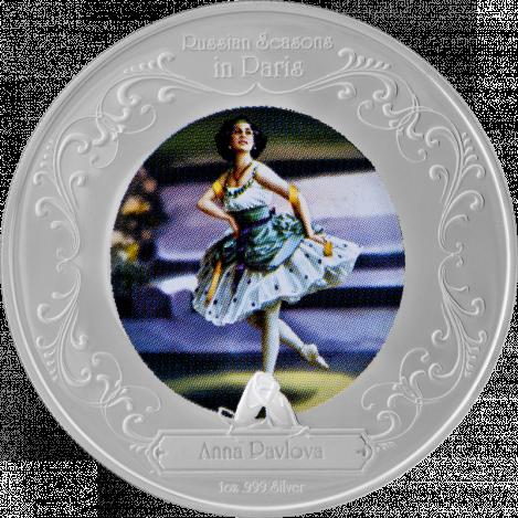 """Колекция сребърни монети """"Руски сезон в Париж"""""""