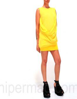 Къса рокля La Speciale в жълто