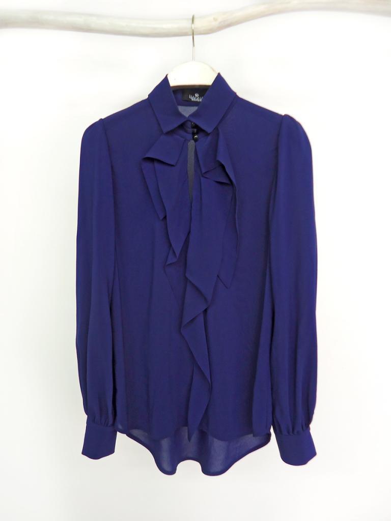 804ed17a0f1 Тъмно синя риза
