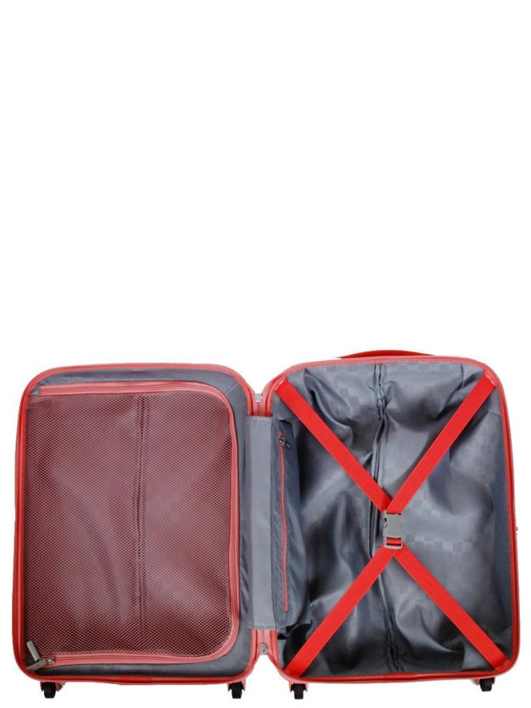 Куфар за ръчен багаж - цвят корал American tourister