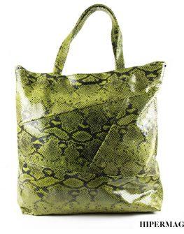 Дамска кожена чанта в цвят екрю Kotyto