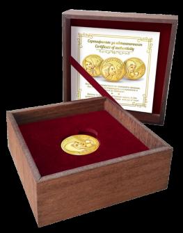 """Сребърен медал с цялостна позлата """"Талисман Любов"""""""