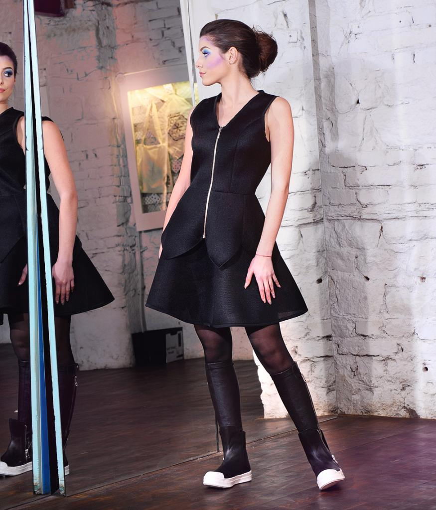 Дизайнерски сет – пола и елек La Speciale