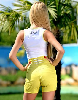 Къси дамски панталонки в жълто DPmoda