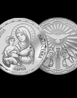 Колекция Св.Богородица, Умиление
