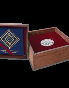 Сребърен медальон Св.Богородица, Умиление