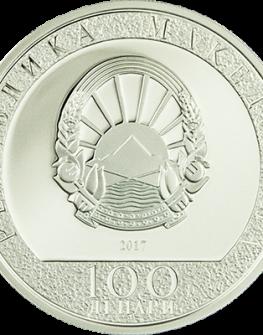 """Сребърна монета """"Грижовност и вярност, Годината на Петела 2017"""""""