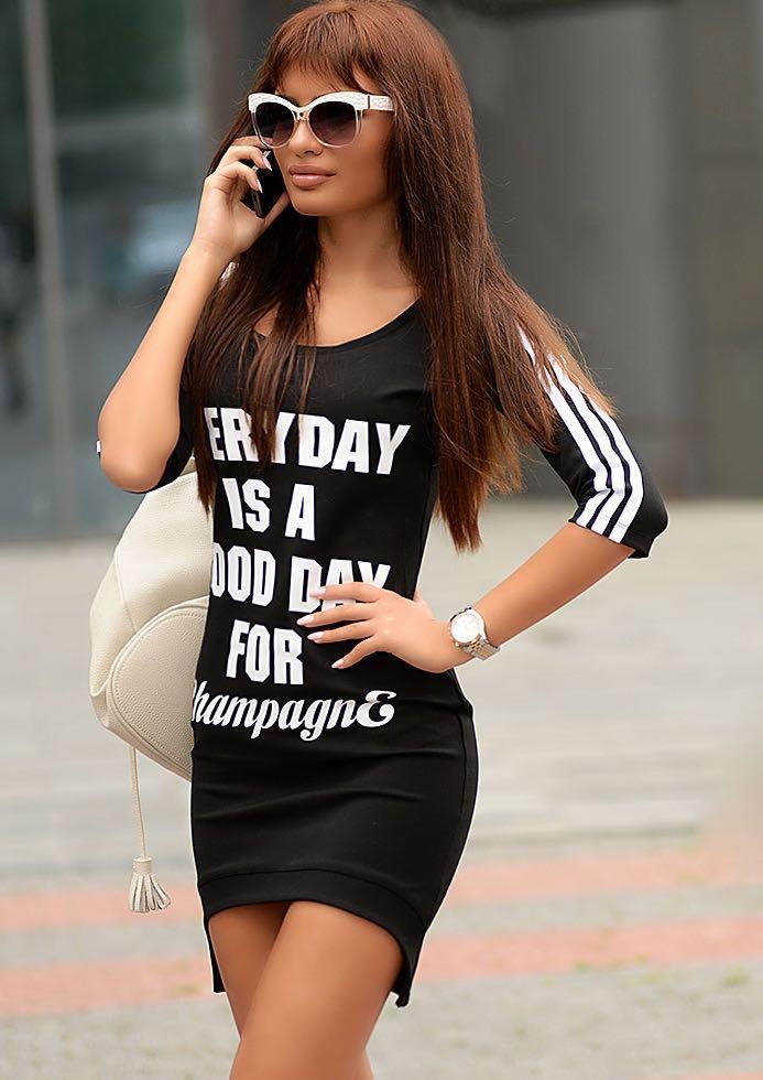 Спортна рокля DPmoda