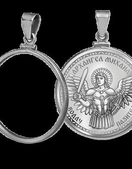 """Колекция """"Архангел Михаил"""""""