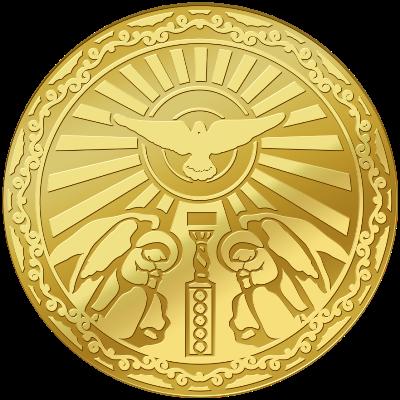 """Медал """"Архангел Михаил"""" с цялостна позлата"""