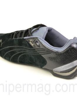 Мъжки спортни обувки
