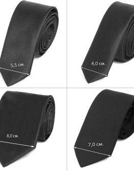 Мъжка вратовръзка New Style в три нюанса