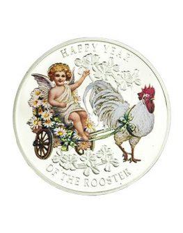 """Сребърна монета """"Грижовност и Вярност, Петел и Ангел"""""""