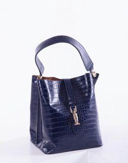 Елегантна дамска чанта в син цвят