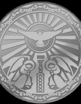 """Сребърен медальон """"Свети Георги"""""""